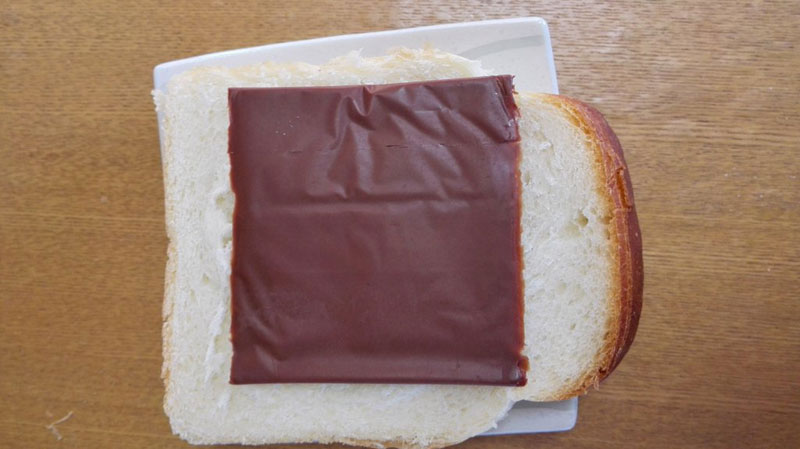Meanwhile in Japan, You Can Get Individual Slices ofChocolate