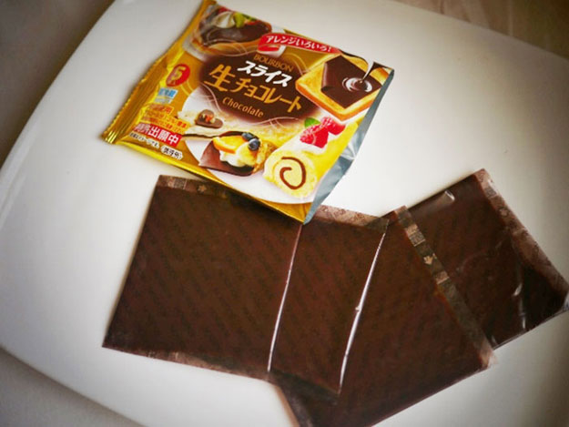 Meanwhile in Japan, You Can Get Individual Slices of Chocolate (9)