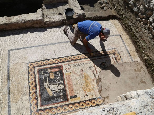 "2200-Year-Old Mosaic that Says ""Be Cheerful, Live Your Life"" Found in Turkey"
