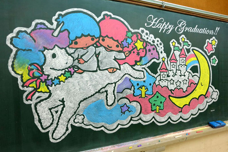 chalkboard drawings by hirotaka hamasaki 7 Teacher Delights Students With Incredible Chalkboard Drawings