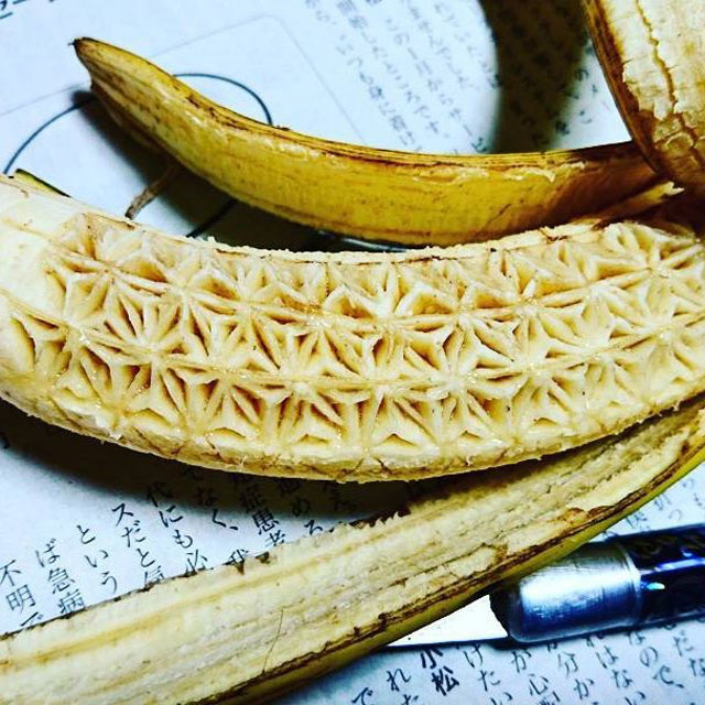 crazy patterns carved into fruits and vegetables by gaku 9 Guy Carves Crazy Patterns Into Fruits and Vegetables