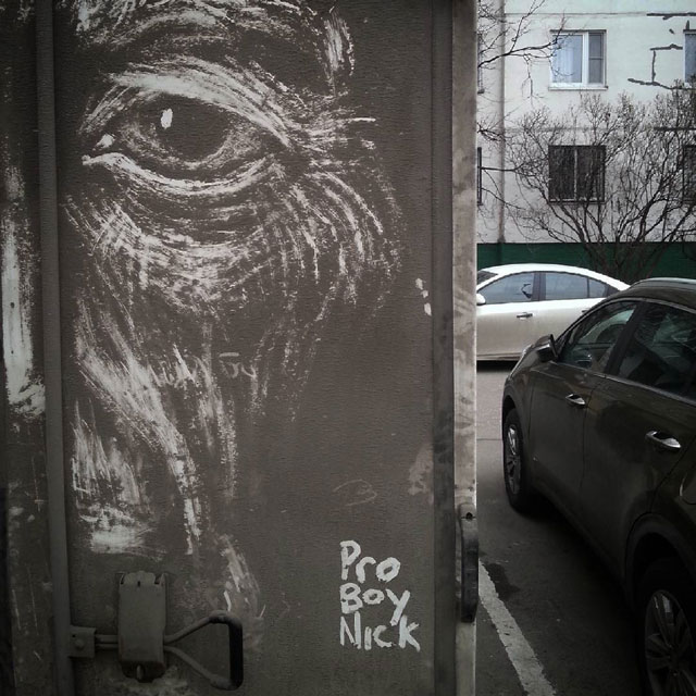dirty car art by nikita golubev 8 Nikita Golubev Turns Dirty Cars Into Works of Art