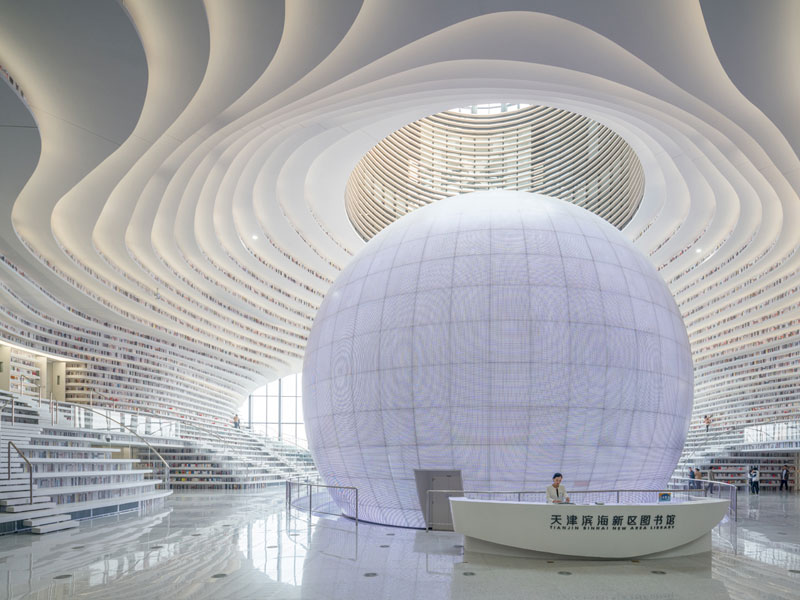 tianjin binhai public library china by mvrdv 4 Incredible Ocean of Books Library Opens in China with Space for 1.2m Titles