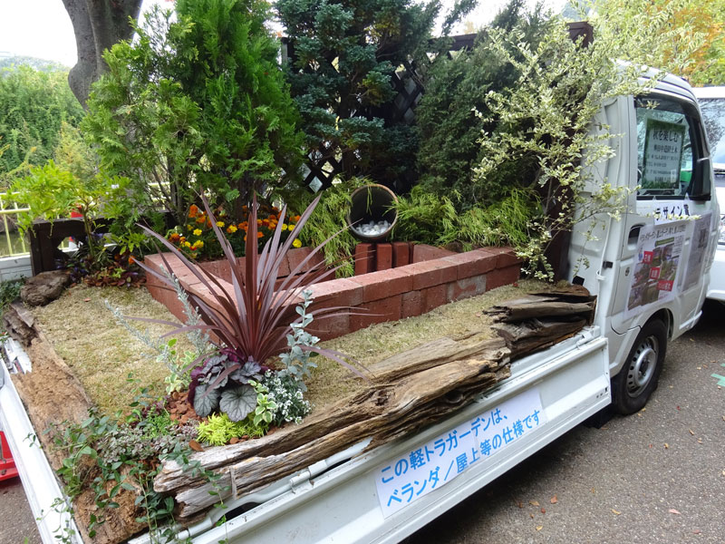 japanese mini trucks garden contest 9 Theres a Garden Contest on the Backs of Japanese Mini Trucks and Its Awesome