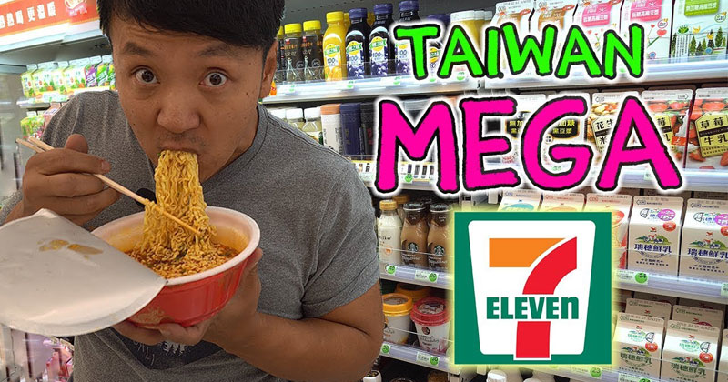 So Brunch at 7-ELEVEN in Taiwan Looks Kind of.. Awesome?!