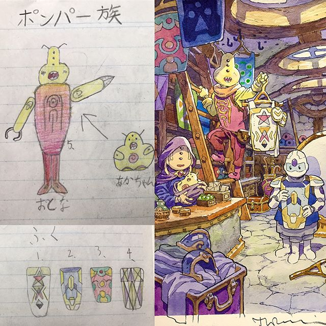 thomas romain illustrates his kids drawings 16 Animator Dad Illustrates His Kids Drawings and Everything is Awesome