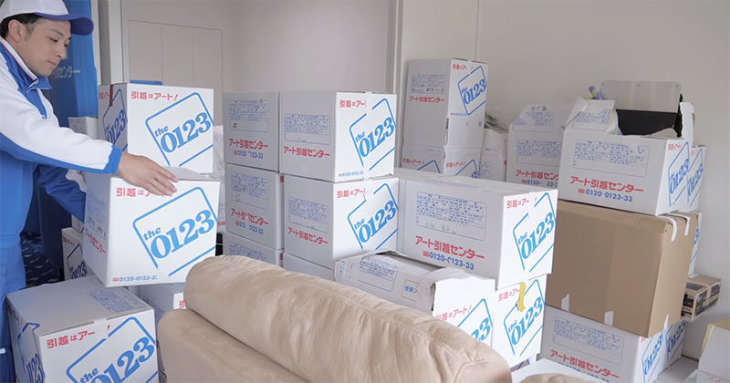 Only in Japan Can Moving Be Described as a Pleasure