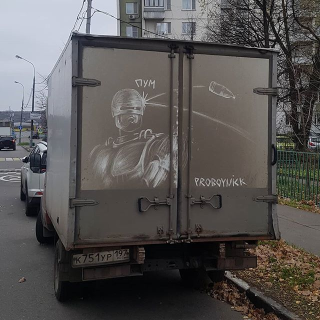 dirty russian street art by pro boy nick nikita golubev 12 The Dirtiest Russian Street Art You Will Ever See (13 Photos)