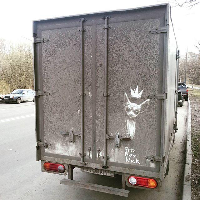 dirty russian street art by pro boy nick nikita golubev 2 The Dirtiest Russian Street Art You Will Ever See (13 Photos)