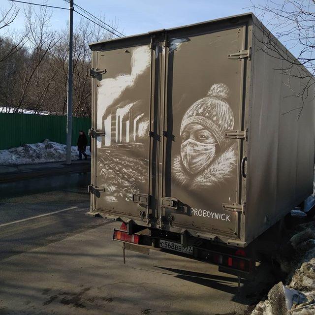 dirty russian street art by pro boy nick nikita golubev 8 The Dirtiest Russian Street Art You Will Ever See (13 Photos)