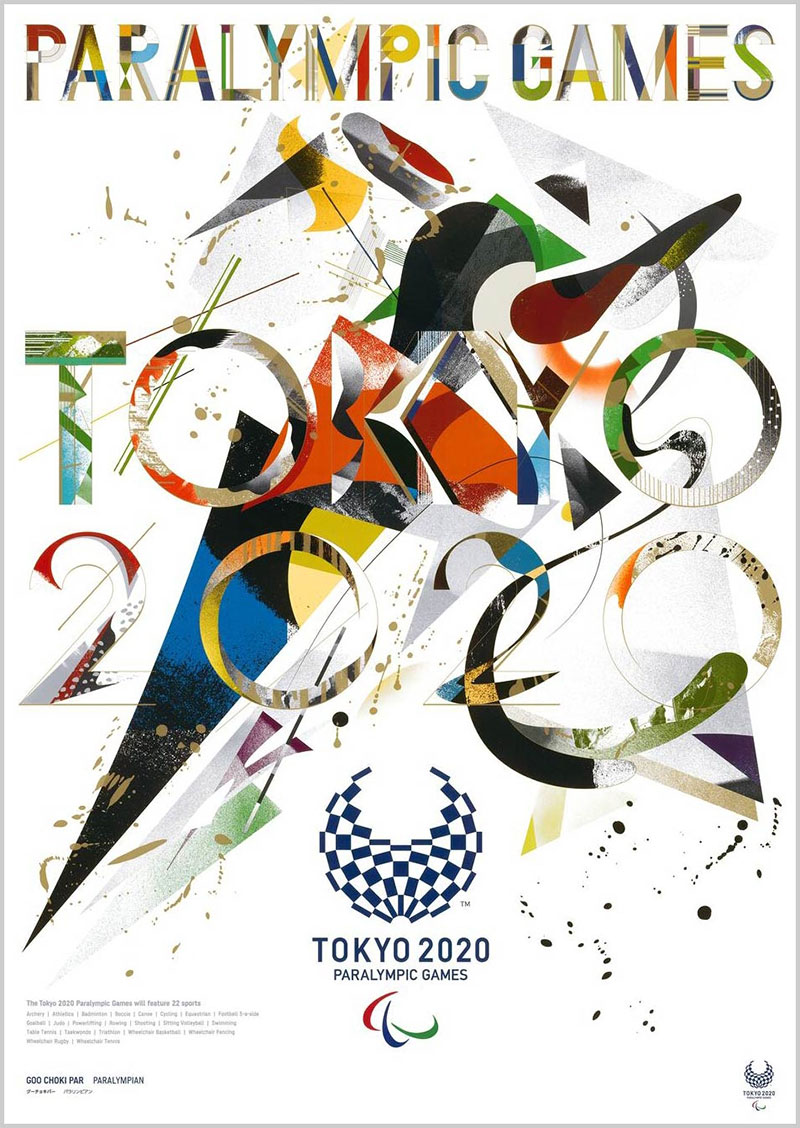 tokyo olympics 2020 official art posters 5 Tokyo Unveils Official 2020 Olympics Art Posters and Theyre Beautiful