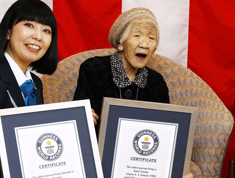 worlds oldest person 2 Worlds Oldest Living Person Celebrates Her 117th Birthday