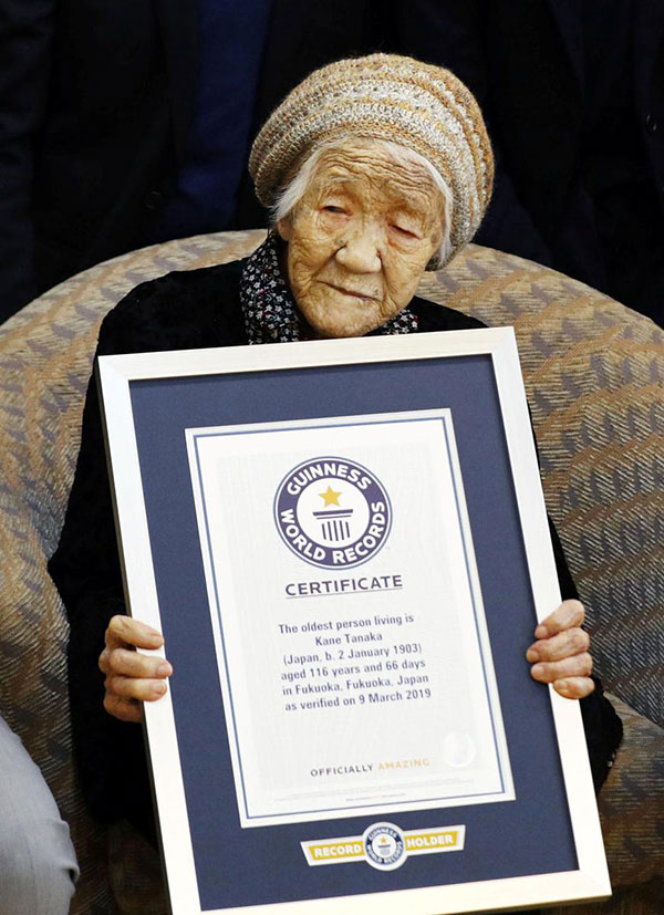 worlds oldest person Worlds Oldest Living Person Celebrates Her 117th Birthday